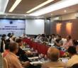 """Hội thảo quốc tế """"Hòa bình và an ninh tại châu Á và châu Âu"""""""