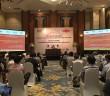 """Hội thảo """"Nền kinh tế tuần hoàn: Hướng tiếp cận mới nâng cao sức cạnh tranh, giảm chất thải ra môi trường"""""""